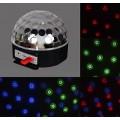 1001/( MP3, USB) RGB LED светильник светодиодный декоративный